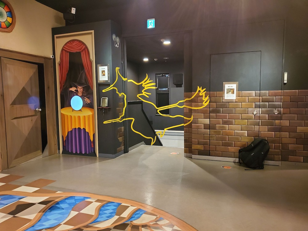 weekend in tochigi trick art museum optical illusion witch
