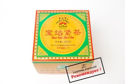 Шен Пуэр фарбири от сягуань