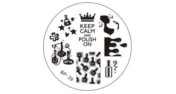Born Pretty BP29 stamping plate
