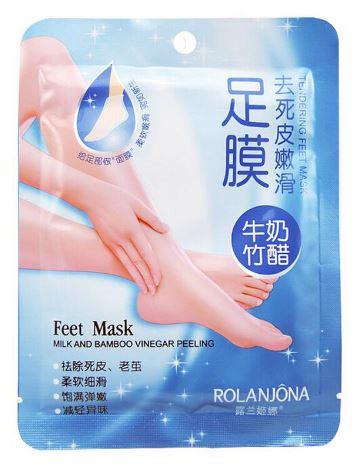 AliExpress Sosu foot Mask Peeling
