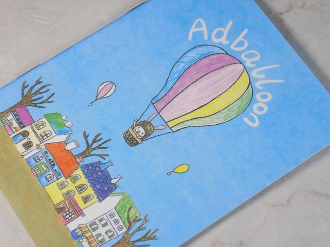 AliExpress Notebook