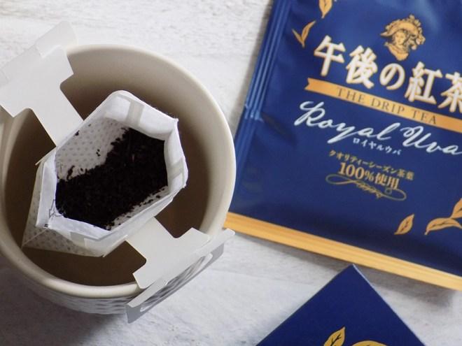 Gogo no Kocha The Drip Tea Royal Uva Reviews Canada