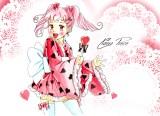 Ai/Cute Sweetie - Claire Piece