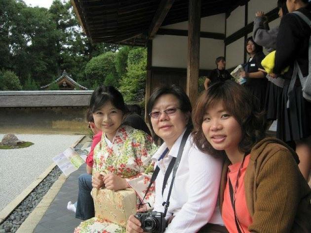 Ryo-anji Kyoto