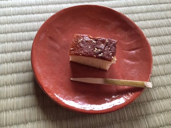 It's Japanese miso cake!