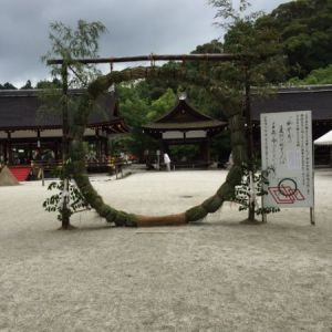 the loop made of straw in the shrine Kyoto