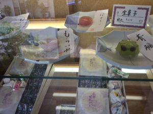 Japanese fresh sweets for tea ceremony