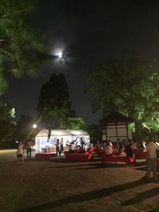 the full moon festival in Kyoto
