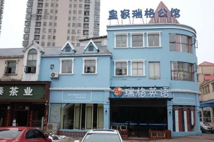 Hunan Yiyang Regal School