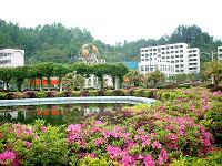 Senior High School of Long Shan