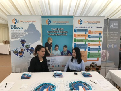 Bath Spa Careers Fair 2017