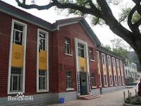 Zhuzhou Nanfang School