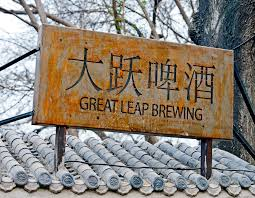 Great Leap Brewing