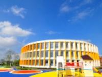 Jiangsu Clong school