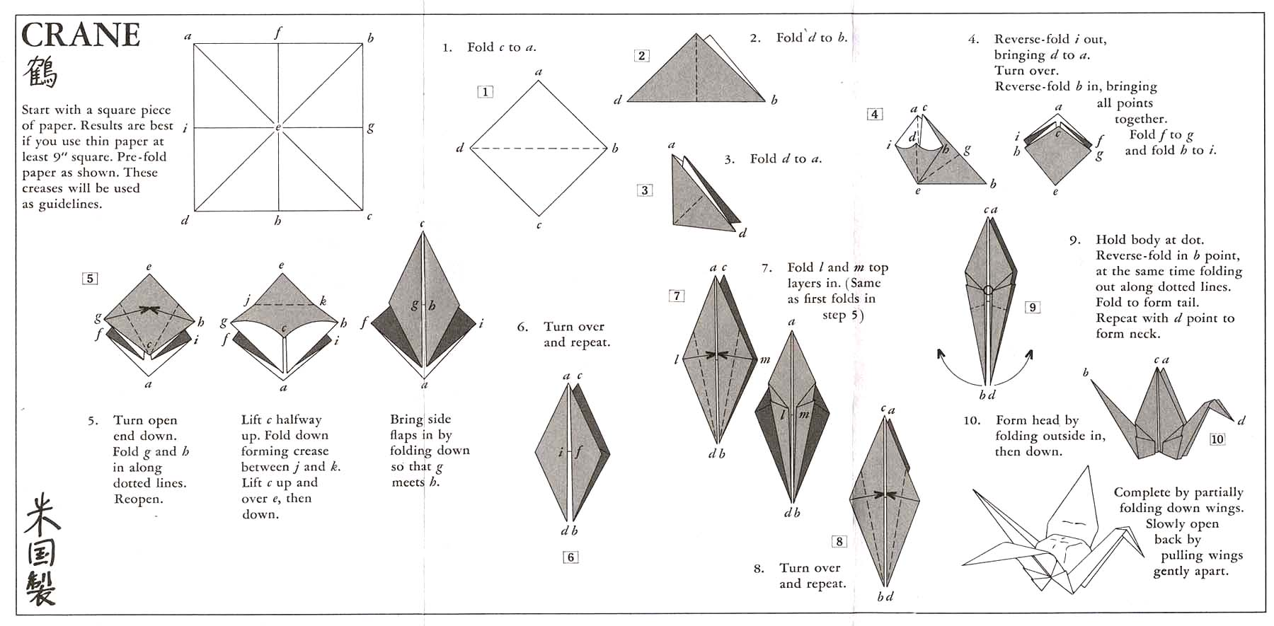 How To Fold A Paper Crane Teacher Adriana Gomez