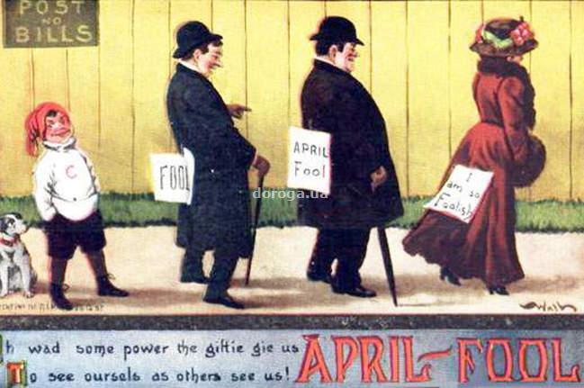 1 апреля в Великобритании