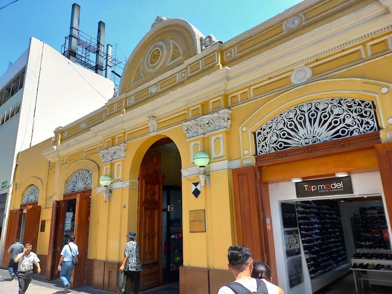 【世界一周】ステキコロニアルな世界遺産リマ歴史地区を散策