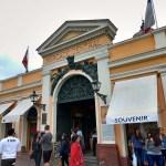 【世界一周】ステキコロニアルなサンティアゴ旧市街を散策