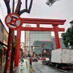 【世界一周】サンパウロの日本人街(東洋人街)リベルダーデ地区を歩く