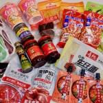 【中国】広州のスーパーマーケットでお土産探し(食品系)