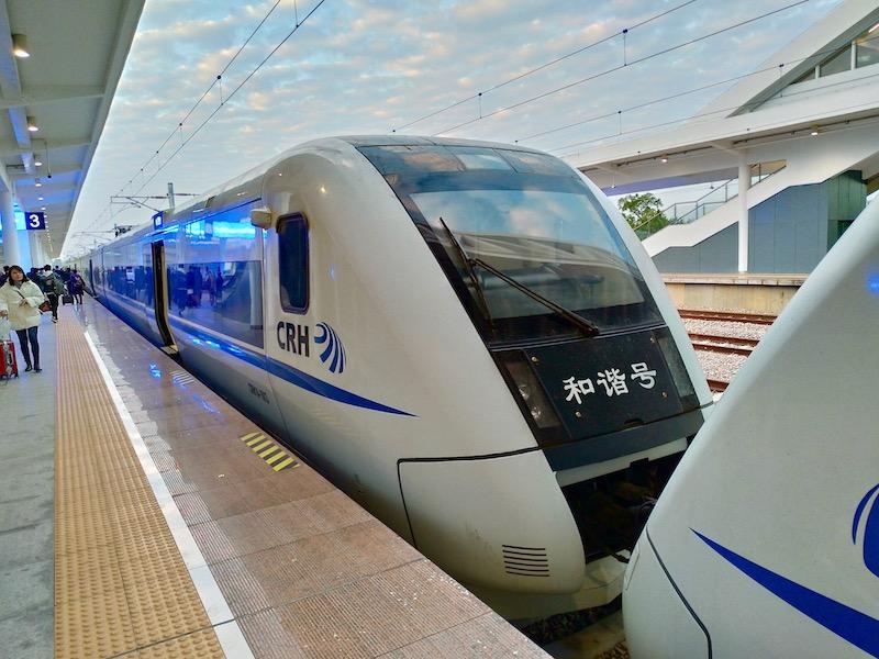 【中国】湛江から開平(Kaiping)へ高速鉄道で移動
