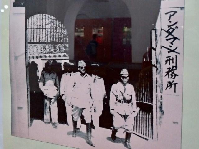 インド】ポートブレア市内観光②旧日本軍アンダマン刑務所へ | トモ ...