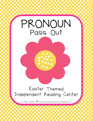 PRONOUN PASS OUT – FREE ACTIVITY