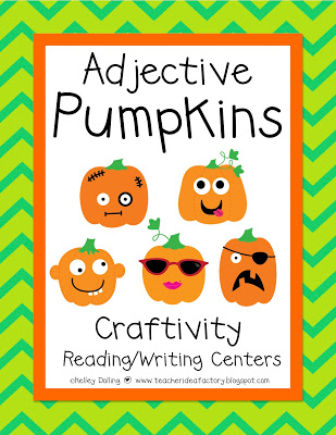 PUMPKIN ADJECTIVES – CRAFTIVITY + CENTERS