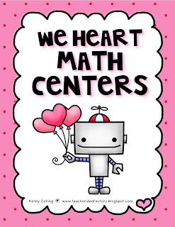 WE HEART MATH CENTERS!