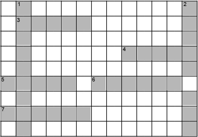 free esl lesson plan - crossword activity