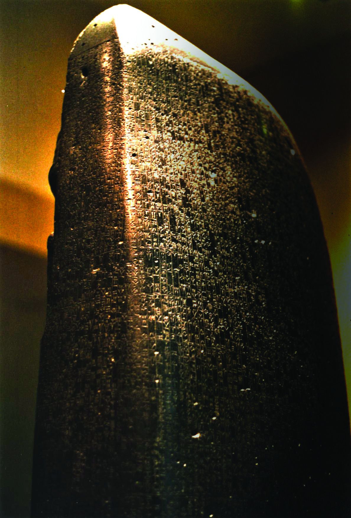 Hammurabi And The Creation Of A Code Of