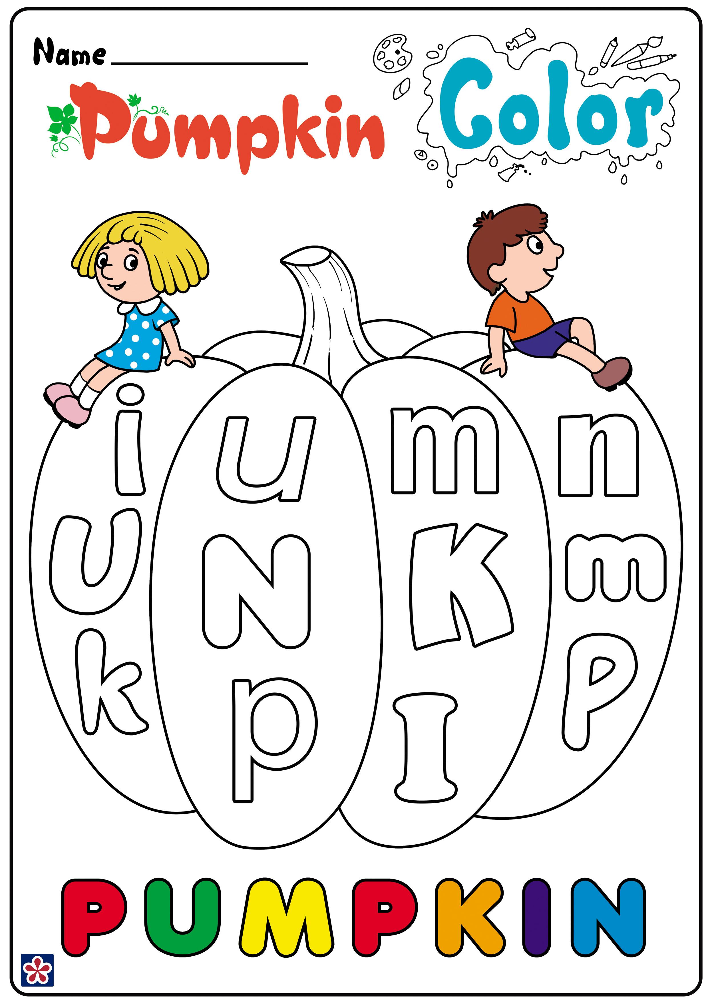 Fun And Free Pumpkin Worksheets