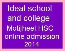 Ideal school and college Motijheel HSC online admission 2014