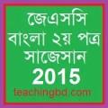 JSC-Bangla 2nd Examination 2015