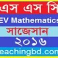 EV Mathematics