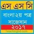 Bangla 2nd