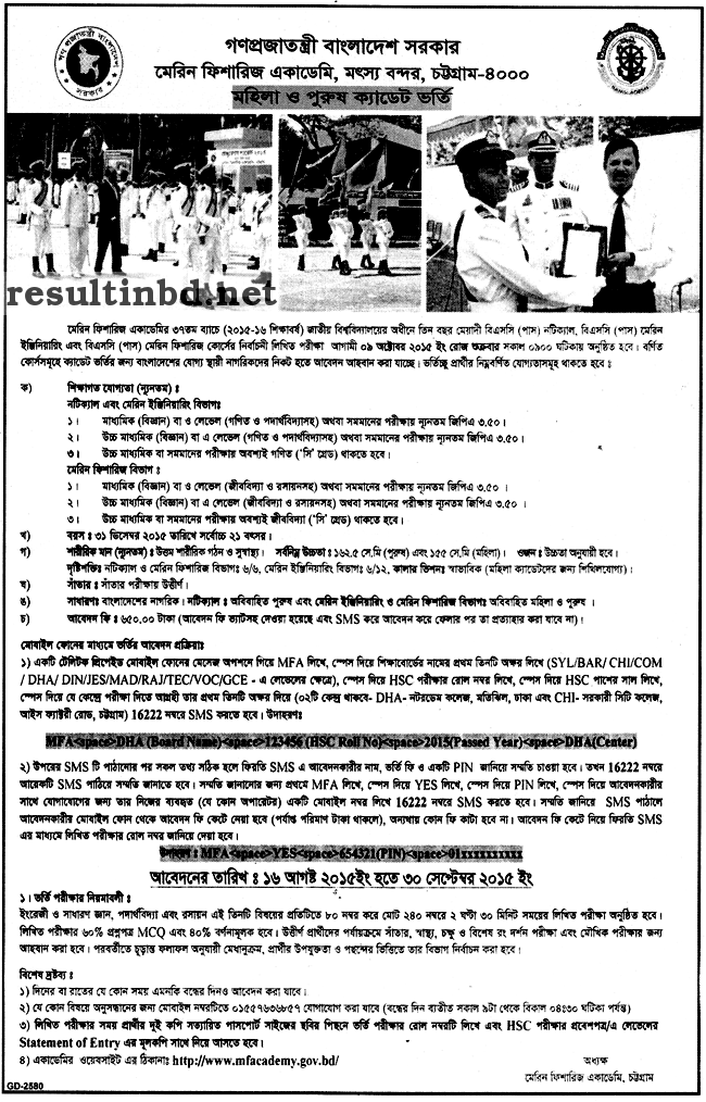 Marine Fisheries Academy Admission Test Notice 2015-16