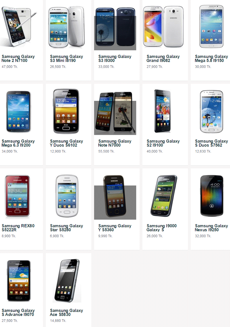 Samsung Mobile Handset Updated Price List In Bangladesh