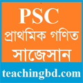 Elementary Mathematics Suggestion and Question Patterns of PSC Examination 2016