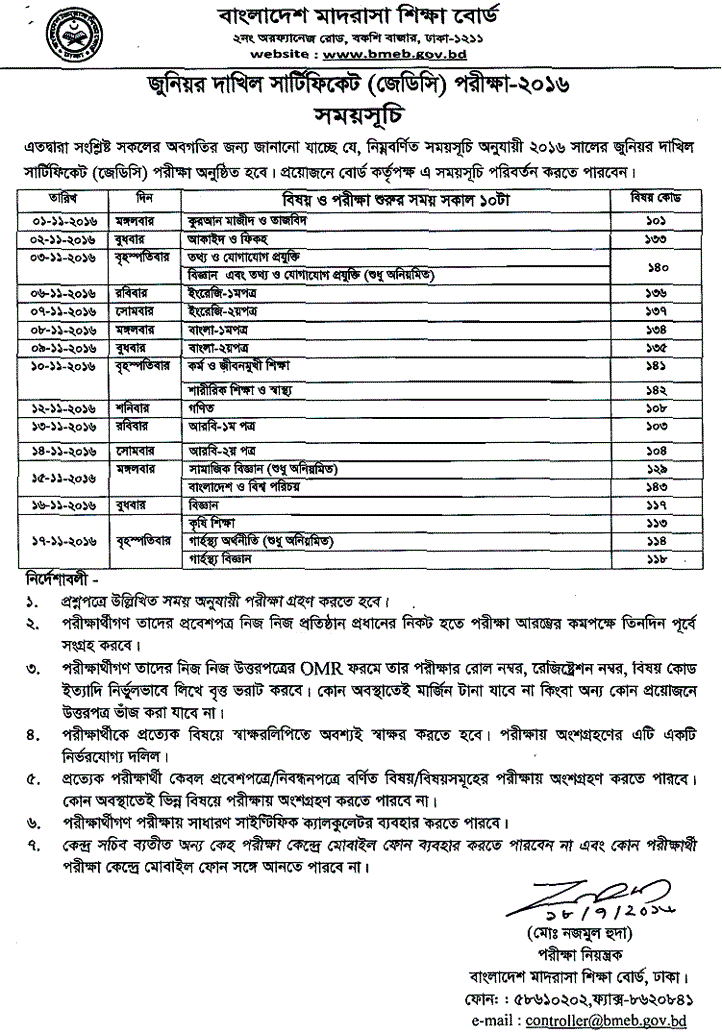Junior School Certificate (JSC) Examination 2017 Routine