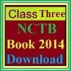 Class Three NCTB Book 2018 Download