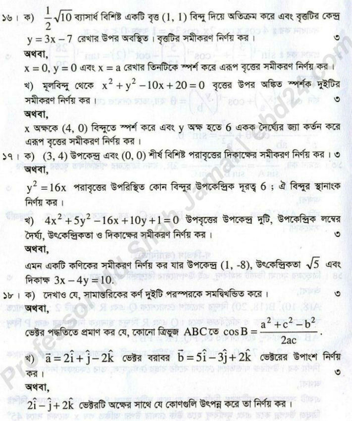 4. mathematics-suggestion-and-question-patterns-of-hsc-examination-2014