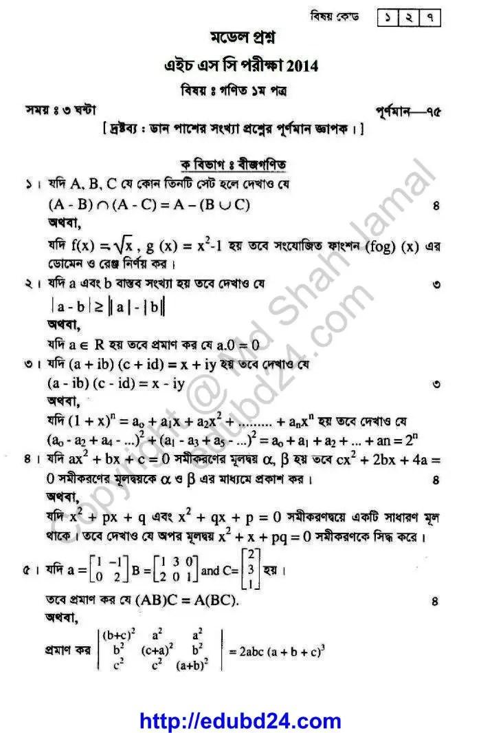 Math 02 02 2014 (1)