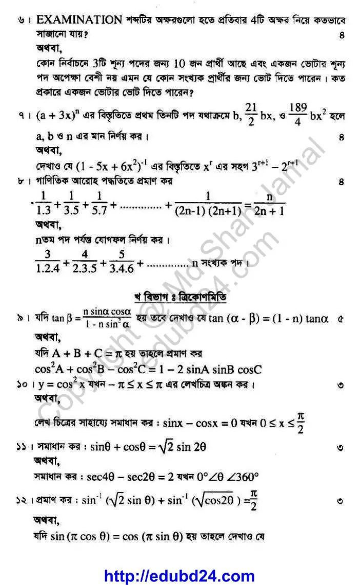 Math 02 02 2014 (2)