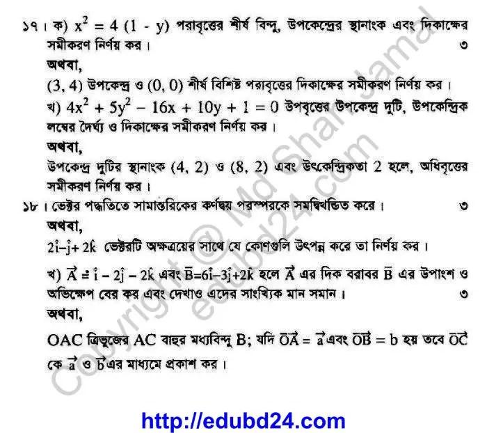 Math 02 02 2014 (4)