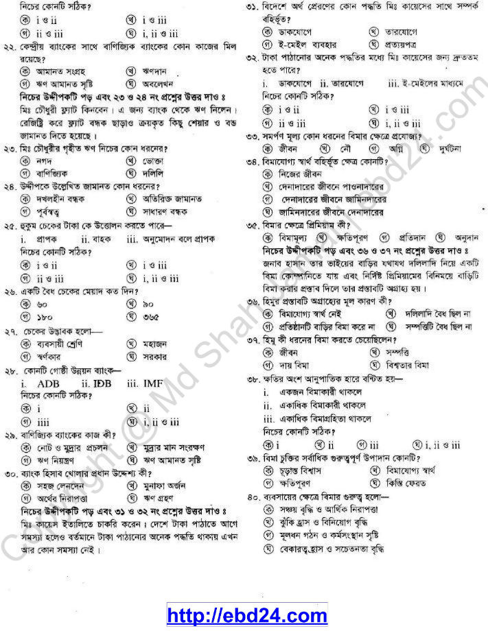 Principles of Business and Practice Suggestion and Question Patterns of HSC Examination 2014 (5)