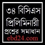 34 BCS