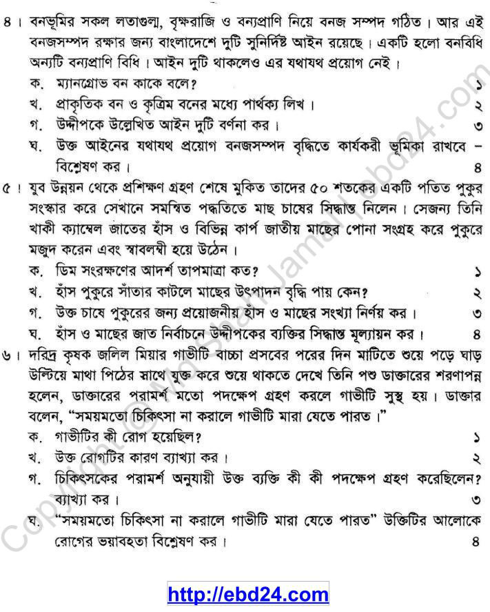 Agriculture Suggestion and Question Patterns of SSC Examination 2014_2