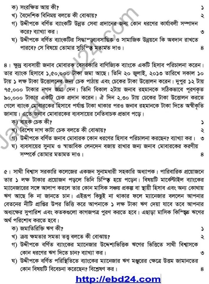 Babosai Niti o Proyog- 2nd HSC 2014 (2)