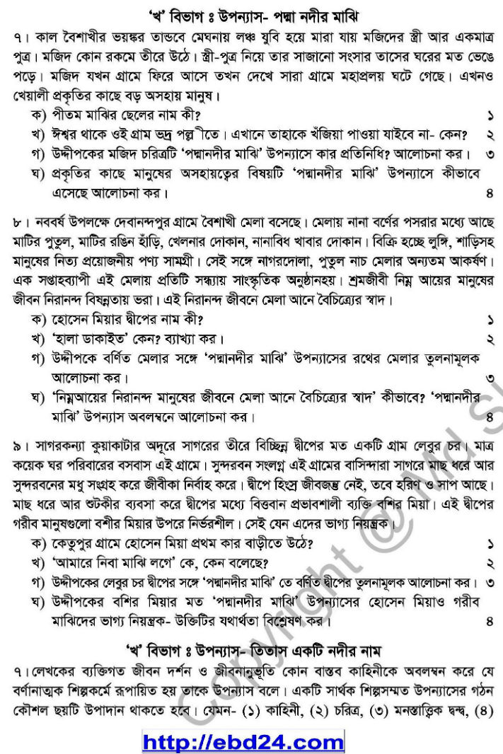 Bangla-1st (3)